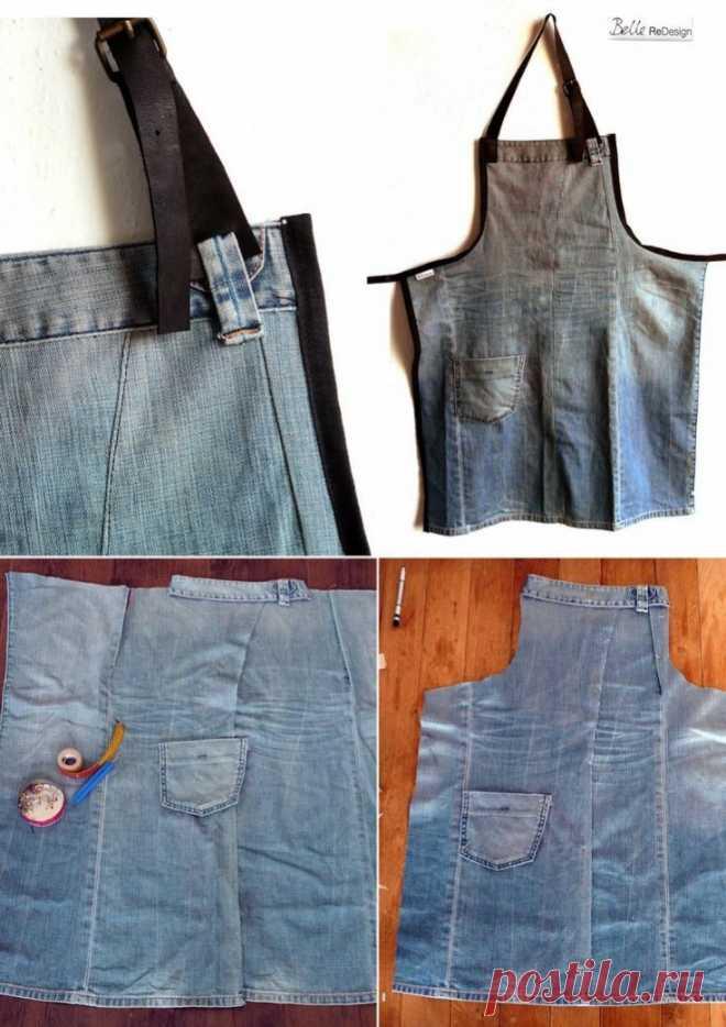 Садовый фартук из джинсов и ремня