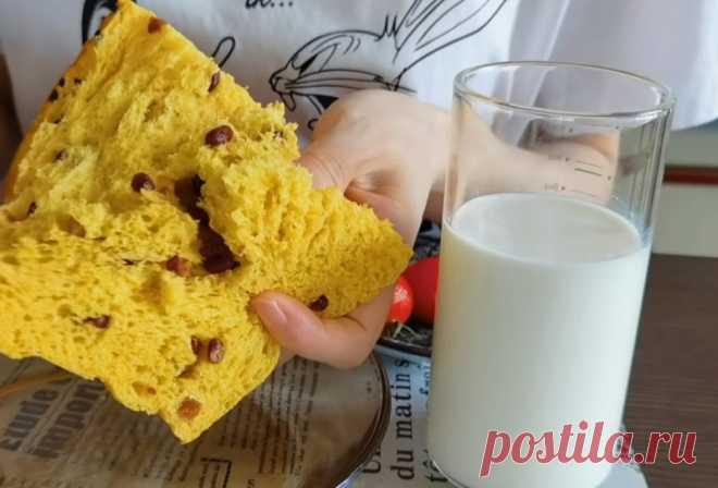 Невероятно вкусный и необычный тыквенный хлеб