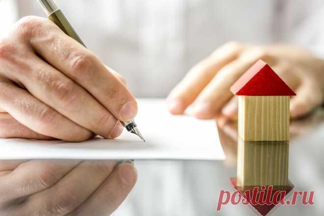 Как получить льготную ипотеку: собираем документы Государство осуществляет материальную поддержку определённых категорий граждан, которые желают получить ипотечный кредит на стандартных условиях, но не располагают достаточными доходами. Как получить ...