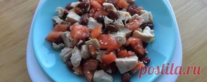 Салат с красной фасолью - Диетический рецепт ПП с фото и видео - Калорийность БЖУ