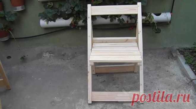 Как сделать складной деревянный стул своими руками Преимущества складного деревянного стула заключаются в его компактности, устойчивости и несложном изготовлении. Сделать такой удобный стул можно своими