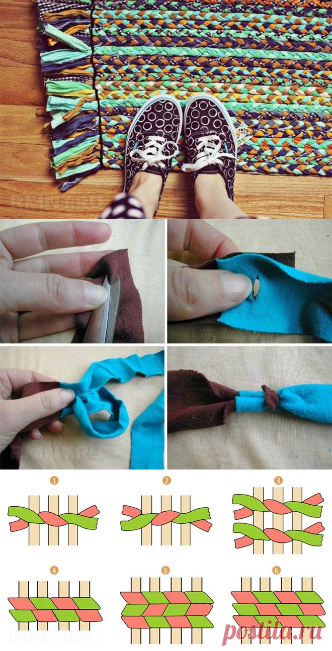 Как сделать домашний коврик: мастер-класс