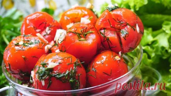Быстрые Закусочные помидоры в пакете