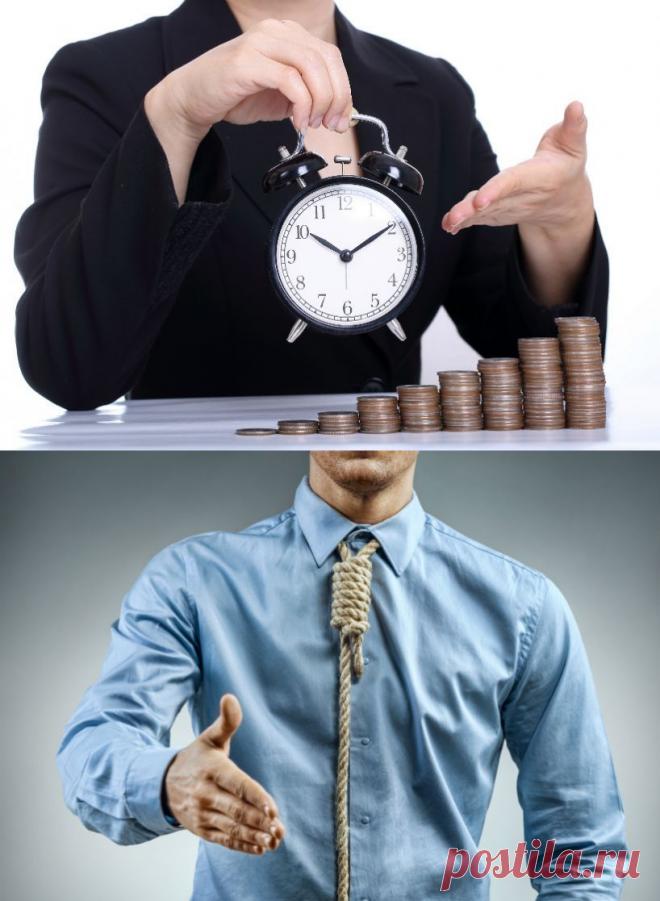 Банкротство гражданина-должника: процедура, причины, последствия, плюсы и минусы