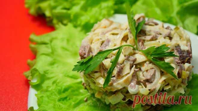 Вкусный, деликатесный и красивый! Изысканный салат «Министерский» готовится легко и просто. Праздник вкуса! Настоящее объедение! Этот уникальный салат каждый раз готовится по-разному с... Читай дальше на сайте. Жми подробнее ➡
