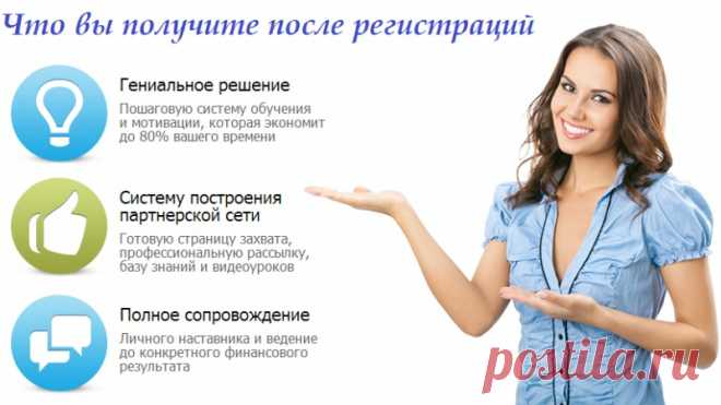 Главная страница - milena08.simplesite.com