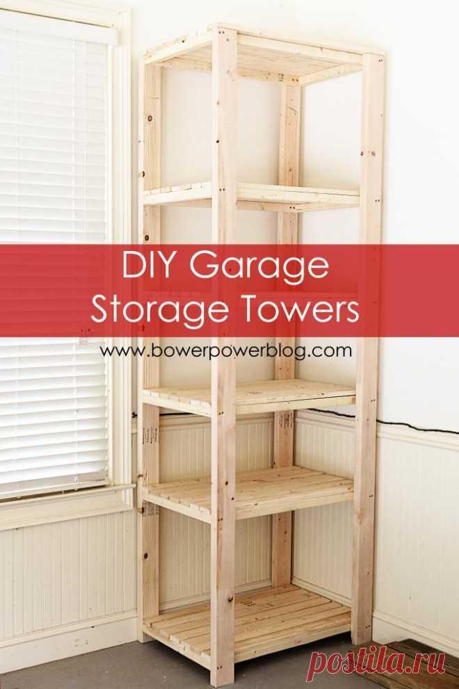 Howto Build Tall Garage Storage Shelves Bower Своими
