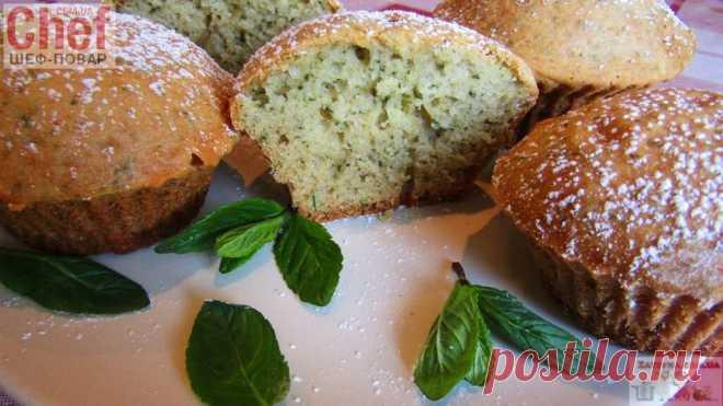 Мятные кексы / Сладкая выпечка / Рецепты / Шеф-повар – простые и вкусные кулинарные рецепты, фото-рецепты, видео-рецепты