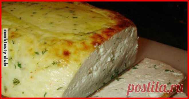 Сыр домашний, запеченный в духовке . Милая Я