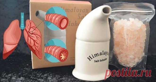 Как вдыхать гималайскую розовую соль, чтобы помочь удалить слизь, бактерии и токсины из легких - Интересный блог Проверенный способ! Одной из наиболее полезных природных солей является, несомненно, гималайская соль. Она содержит более 84 природных элементов, а также
