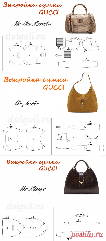 58d706c07fdf Сумки своими руками - выкройки для пошива из ткани или кожи | сумки ...
