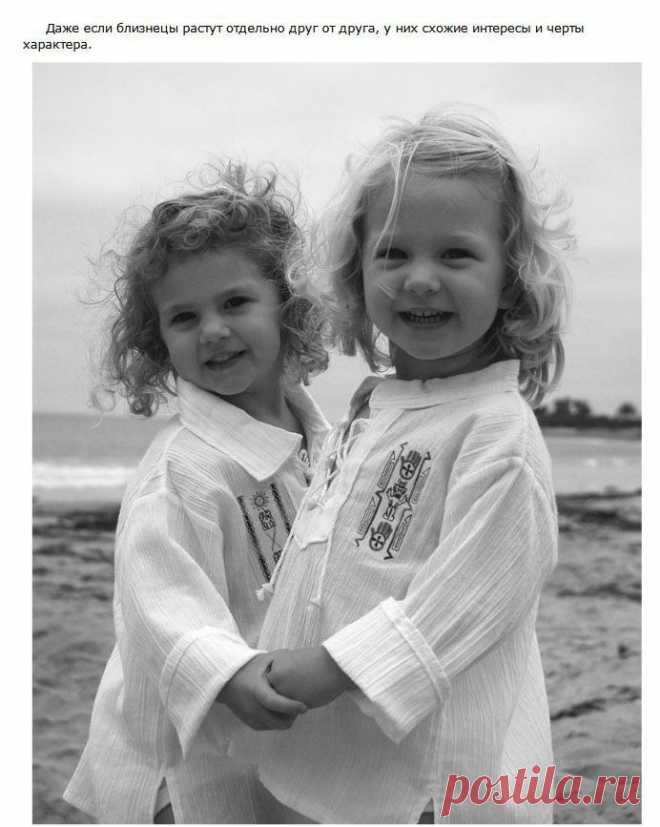 Интересные факты о близнецах | ПолонСил.ру - социальная сеть здоровья