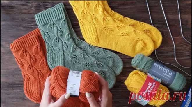 Вяжем красивые ажурные носочки (Вязание спицами) – Журнал Вдохновение Рукодельницы