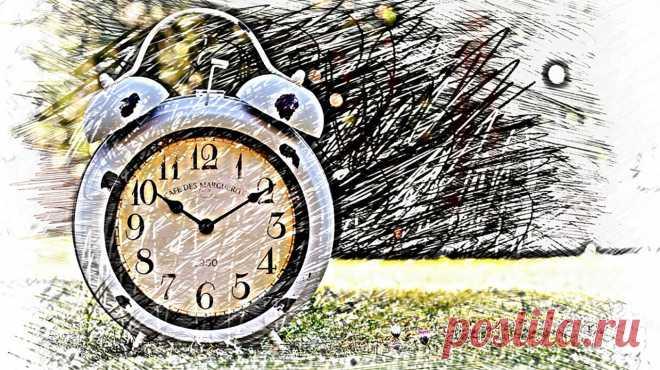 Десять «дзинь» вашего биологического будильника В каждом из нас встроен биологический будильник. Он звонит, когда нужно ложиться спать, учиться, заниматься спортом… Для каждого действия есть свое идеальное время, пишет Майкл Бреус в книге «Всегда вовремя» ( Обычно эти звоночки мы игнорируем, потому что ориентируемся на другие часы — настенные, ручные, кому как удобней. Жить в соответствии с биоритмами не так сложно, как может показаться. Иногда достаточно подкорректировать два-три момента и вы…