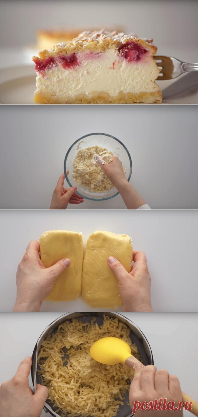 Потрясающий сметанный пирог, который покорит всю семью Любите чизкейк, но не хотите тратить много денег на ингредиенты? Этот сметанный пирог покорит даже самого заядлого фаната. При этом делать его легко и просто. Ингредиенты для основы 50 г сахарной пудры 220 г муки 120 г сливочного масла 30 г сметаны 3 яйца ванилин соль Ингредиенты для начинки 600 г 20 % сметаны 140 […] Читай дальше на сайте. Жми подробнее ➡