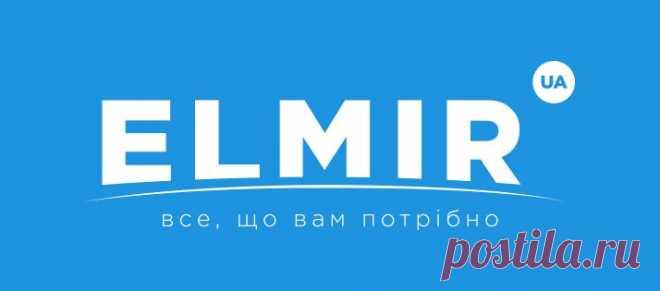 Результаты поиска по запросу «КОЛЛАГЕН»    Elmir.ua  Результаты поиска по запросу «КОЛЛАГЕН» в интернет-магазине Elmir.ua +38 (057) 728-30-08: доставка в любую точку страны. Описание, отзывы, характеристики.