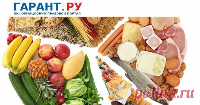 Утверждена новая доктрина продовольственной безопасности РФ Предыдущая версия доктрины действовала с 2010 года.