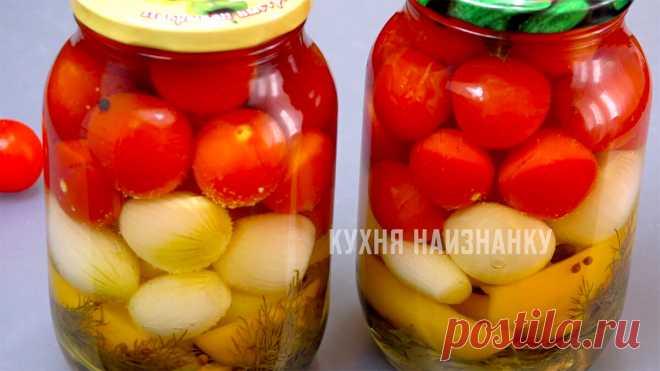 Готовлю маринованные помидоры напополам с луком: лук съедается первым (рецепт маринада универсальный) | Кухня наизнанку | Яндекс Дзен
