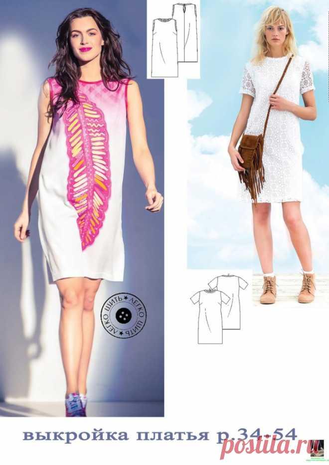 Скачать выкройку 2 платья по 1 выкройке 34-54 в PDF бесплатно Выкройка 2 платья по 1 выкройке 34-54 в ПДФ, скачайте пошаговую инструкцию бесплатно, сшить 2 платья по 1 выкройке 34-54 своими руками.