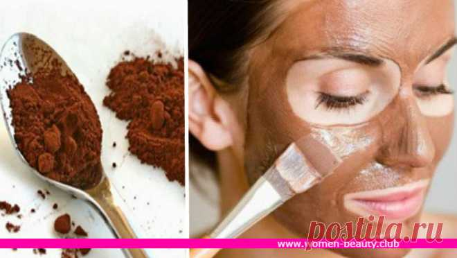 Use this mask and forget about Botox   Female health