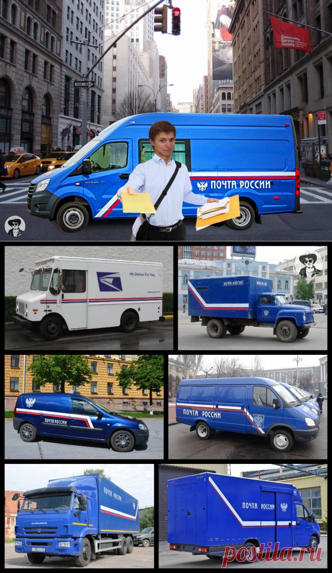 Сравнение почты России и США | Американ Бой | Яндекс Дзен