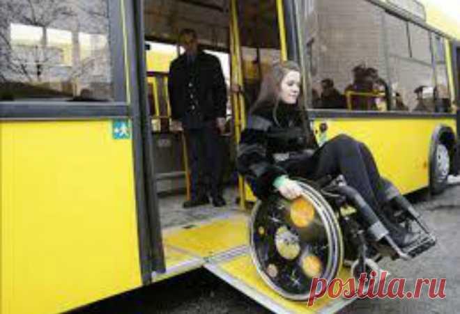 Вот такая инклюзия: дискриминационный проект Минтранса по доступности для инвалидов Минтранс готовится изменить правила по обеспечению доступности общественного транспорта для пассажиров с инвалидностью. В проекте приказа ...