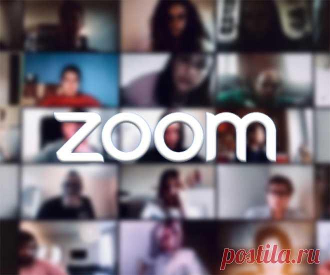 ZOOM – популярное приложение для видеоконференций Обзор популярной во всем мире программы для проведения массовых онлайн конференций. Ключевые особенности приложения Zoom.