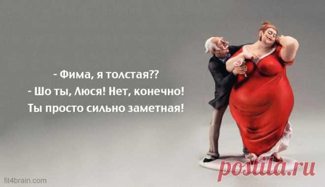 Так говорят в Одессе)))