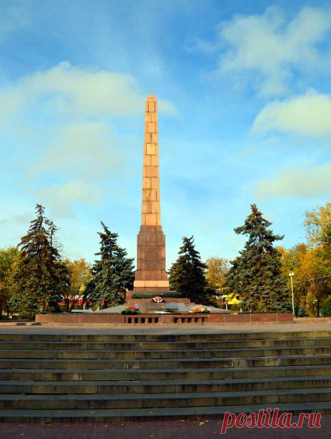 Монумент Славы Волгоград