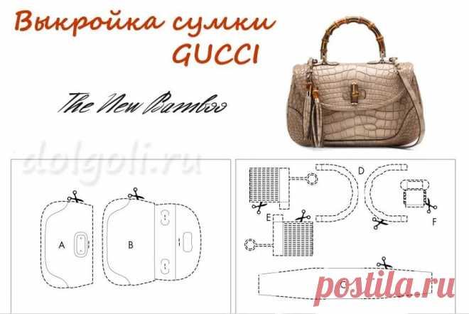 схемы сшитых сумок: 10 тыс изображений найдено в Яндекс.Картинках