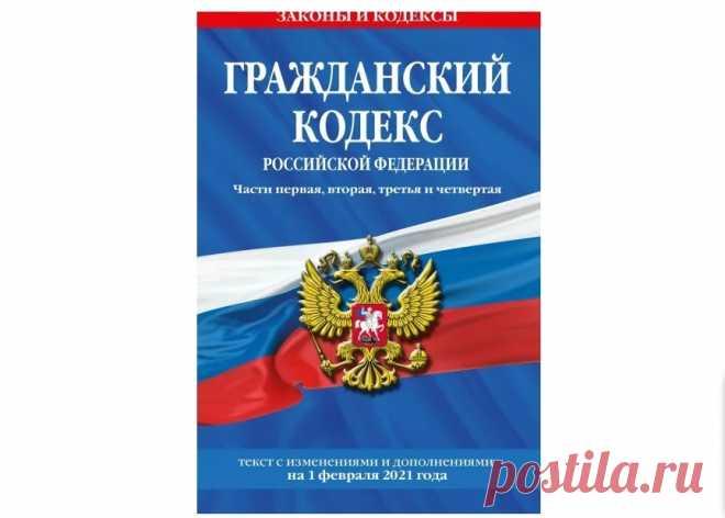 КС РФ требует уточнить нормы ГК РФ, связанные с компенсацией ущерба