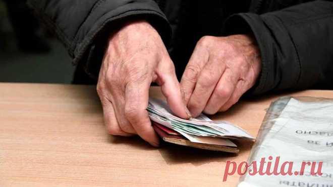 Государственная пенсия: кто получит две, а кто — ни одной - Новости Mail.ru