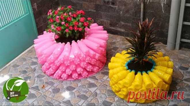 Amazing Flower Pot. Made From plastic bottles for your Garden
