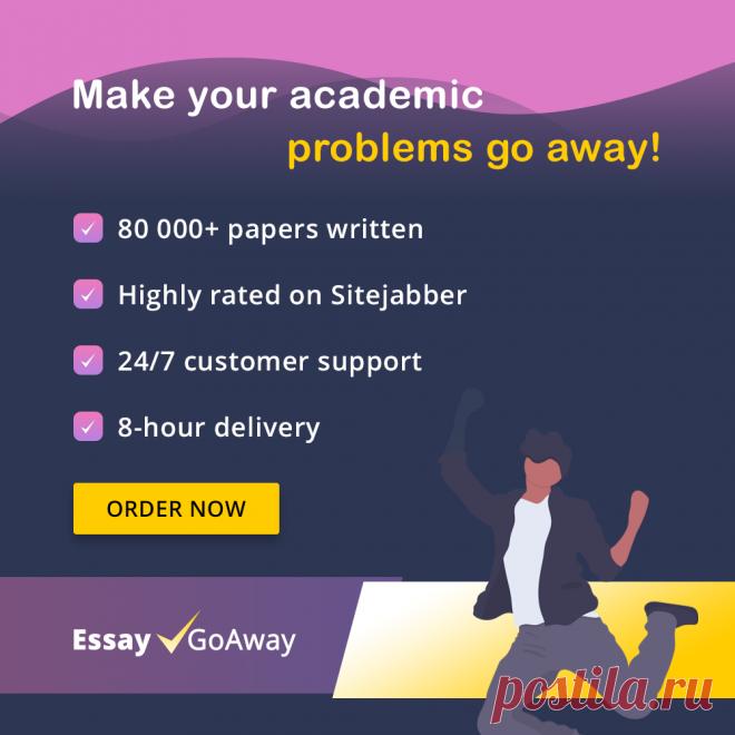 Профессиональные услуги по написанию и редактированию эссе. Пусть ваши проблемы исчезнут. В настоящее время в сети есть опытные академические писатели и редакторы, которые готовы помочь вам с вашим проектом. Высокого качества Ваш проект в надежных руках Бумаги без плагиата Все написано с нуля Своевременная доставка Гарантированная своевременная доставка