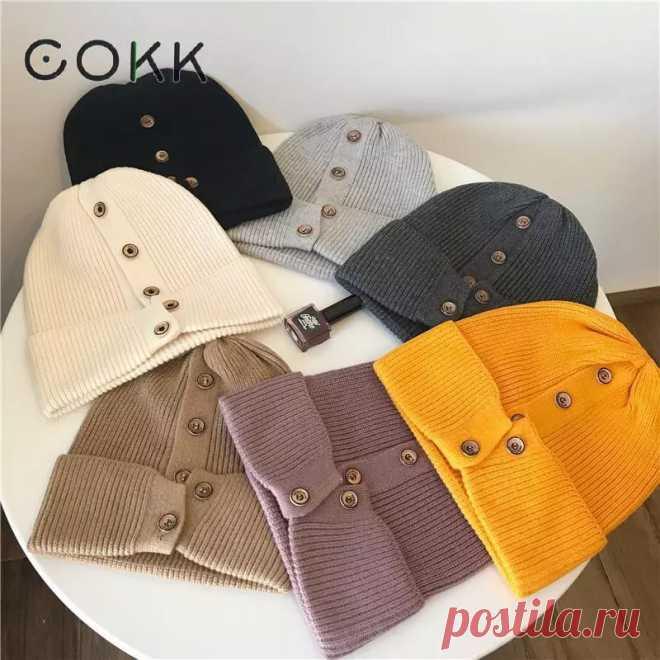 Зимние шапки COKK для женщин, облегающие шапки, Корейская шерстяная вязаная шапка, женская простая теплая шапка, шапка с пуговицами, корейский стиль, Новинка|Женские Skullies и шапочки| | АлиЭкспресс