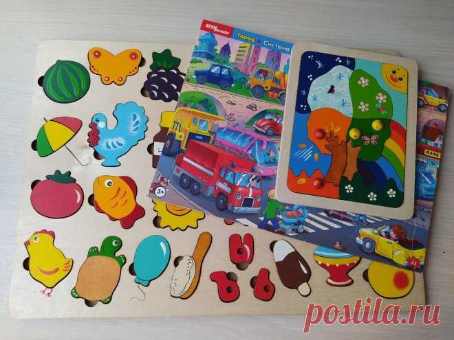 Самые интересные головоломки и пазлы для детей от 2 до 3 лет | Мамулик | Яндекс Дзен