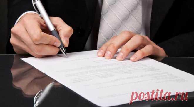 Акт о непроживании по адресу, подтвержденный соседями Для чего нужен акт о непроживании по адресу. Кто составляет документ. Процедура составления. Какая информация содержится в документе.