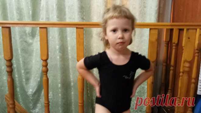 Зарядка для малышей с 4 лет | Секреты фитнеса | Яндекс Дзен