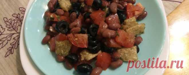Вегетарианский салат с фасолью консервированной - Диетический рецепт ПП с фото и видео - Калорийность БЖУ