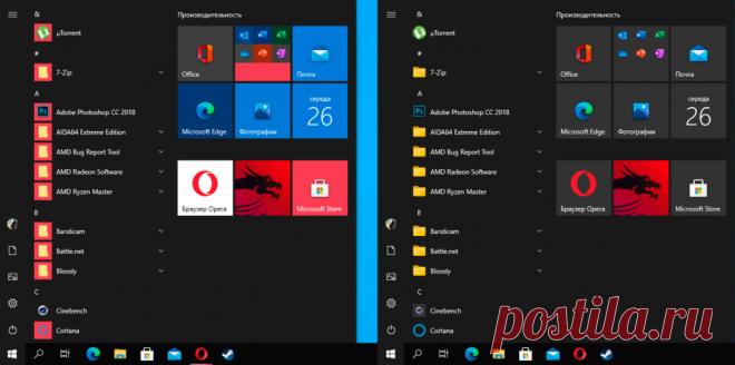 Как включить новое меню «Пуск» в Windows 10.