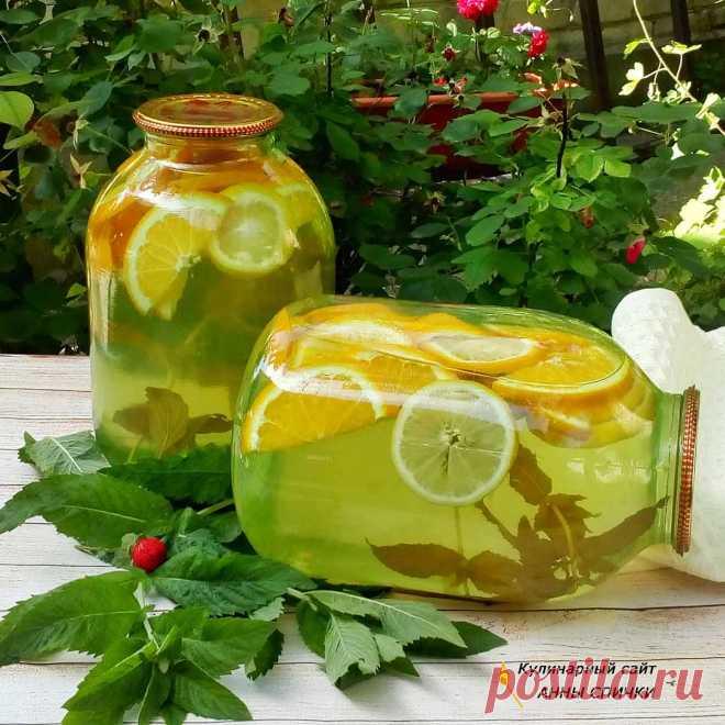 Мохито на зиму -или лимонад домашний