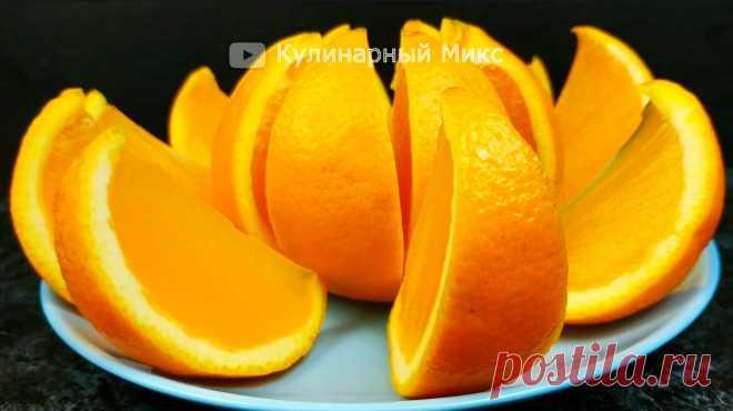 Необычный десерт из апельсинов