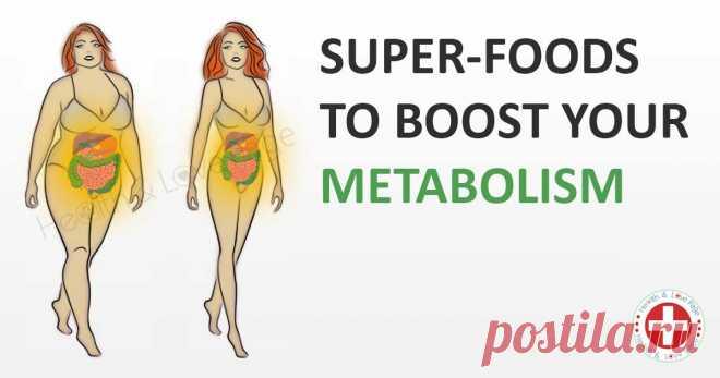 Ешьте эти 10 продуктов, чтобы ускорить метаболизм и быстро похудеть - Интересный блог Будьте красивы и здоровы! Ваш метаболизм — это не просто процесс превращения вашей пищи в энергию. Он также помогает в поддержании основных функций, таких
