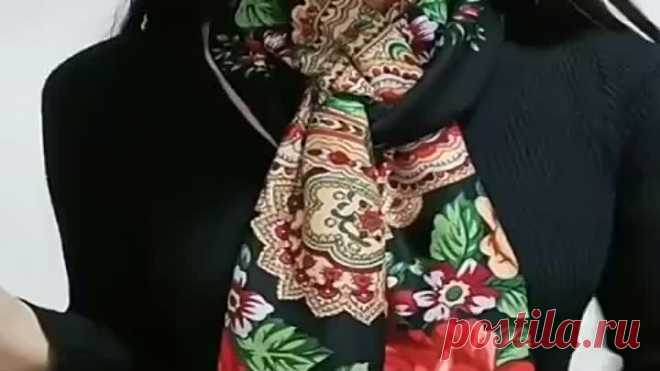 17 способов завязать шарф