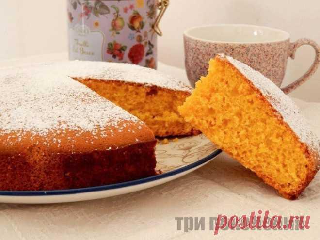 Тыквенный пирог, который никого не оставит равнодушным. Делюсь рецептом | ТРИ ПОКОЛЕНИЯ | Яндекс Дзен