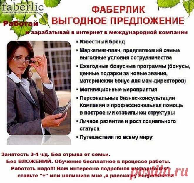 http://img14.postila.ru/resize?w=660&src=%2Fdata%2Fb5%2F81%2F2f%2Ff1%2Fb5812ff1701c30a118666989ac052b3e1c6d66f990d232029992894951678926.jpg