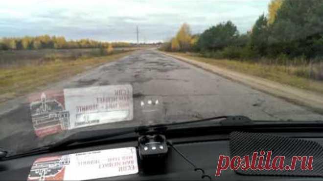 Разница между Россией и Беларусью за 50 секунд