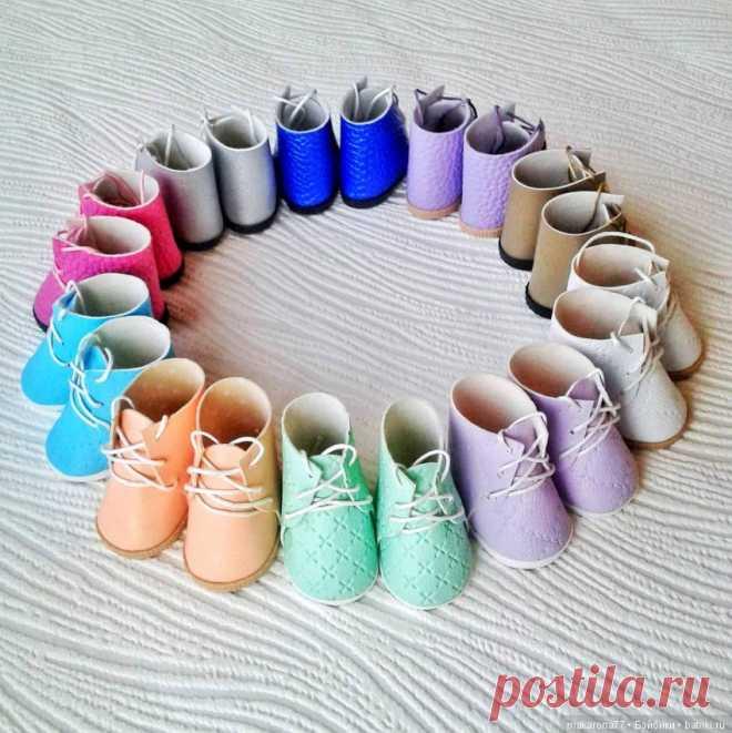 Как я делаю ботиночки для текстильных кукол / Обувь для кукол своими руками, выкройки / Бэйбики. Куклы фото. Одежда для кукол