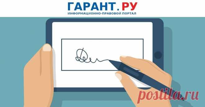 Электронная подпись в личном кабинете налогоплательщика с 2021 года будет бесплатной Квалификационная электронная подпись используется для выполнения на сайте ФНС операций в личных кабинетах организаций и ИП.