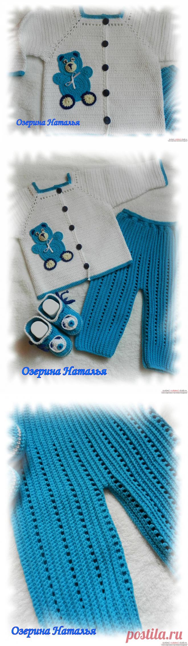 Мастер-класс изготовления своими руками детского комплекта одежды – костюмчика вязаного крючком